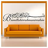 Wandora W1482 Wandtattoo Spruch Bismillah I schwarz (BxH) 200 x 41 cm I Islam Allah Arabisch Gott Türkei Aufkleber Wandaufkleber Wandsticker